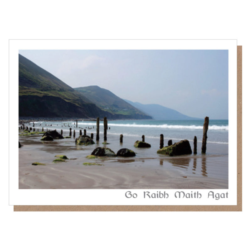 go raibh maith agat card wild atlantic way by catherine dunne