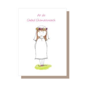 Ar do Chéad Chomaoineach